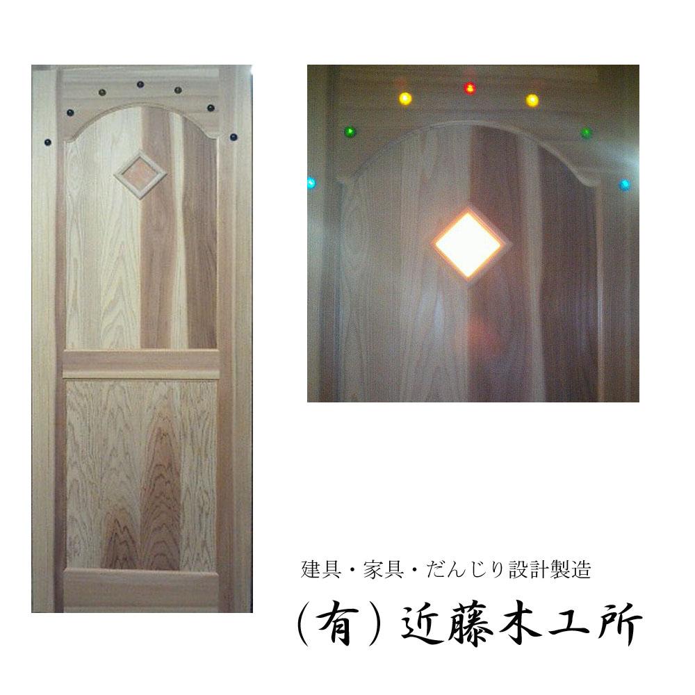 ビー球ドア