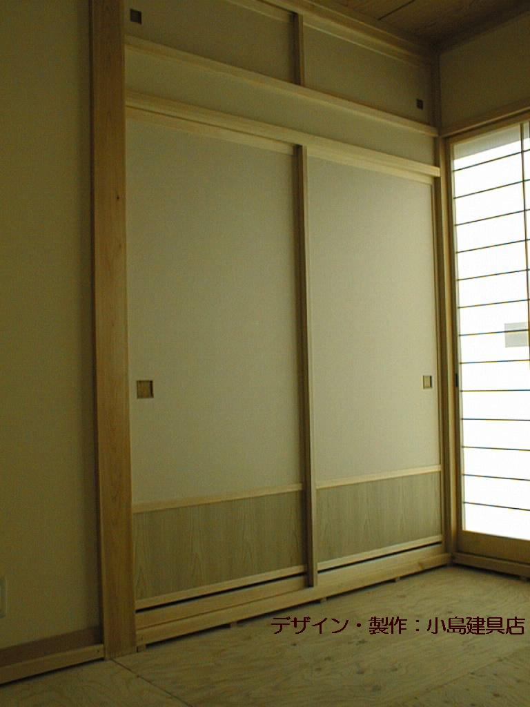 空気抜き付白木襖(押入)