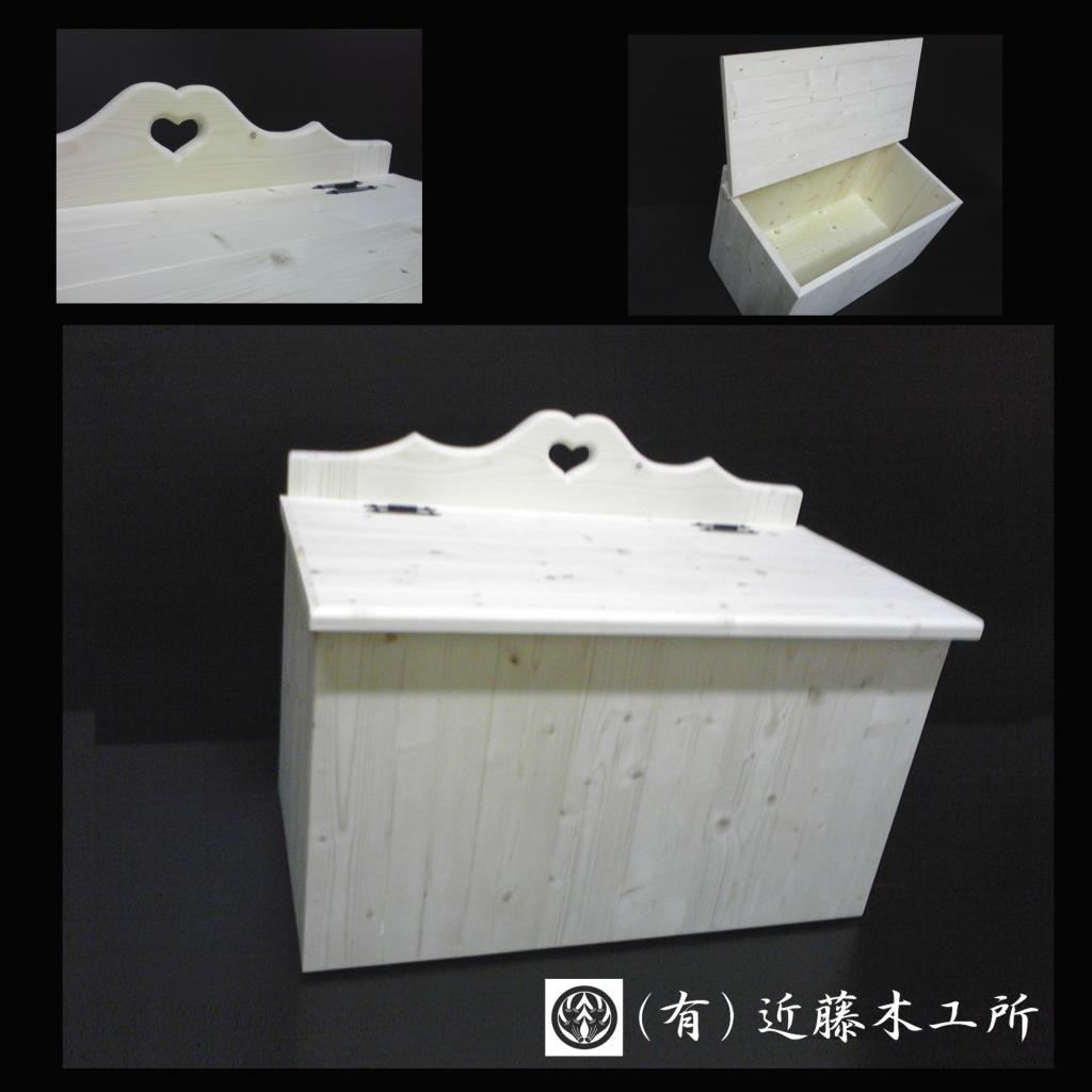 SPF材の収納箱