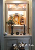 総桧造り白木仏壇